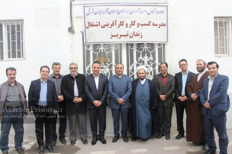افتتاح مدرسه کسب و کار و کارآفرینی در زندان مرکزی تبریز برای اولین بار در کشور
