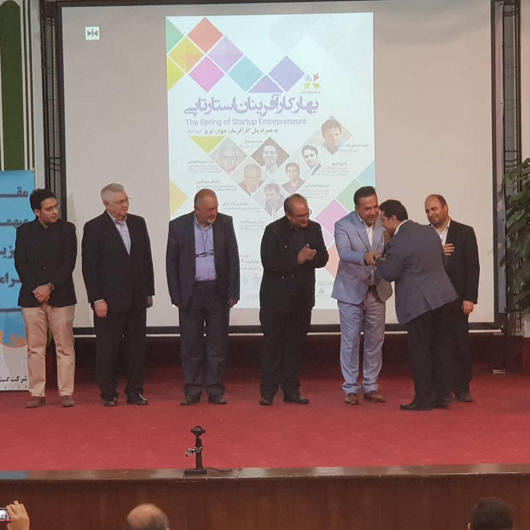 جشنواره بهار کارآفرینان استارتاپی در تبریز برگزار شد